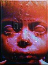 MM017b 62er Kopfblech 14 - Michael Endlicher